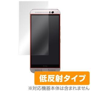 OverLay Plus for HTC One M9 Plus /代引き不可/|visavis