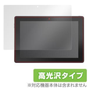 OverLay Brilliant for Dell Venue 10 Pro 5055シリーズ /代引き不可/
