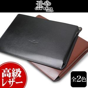 丑や レザーケース for MacBook 12インチ|visavis
