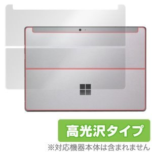 OverLay Brilliant for Surface 3 裏面用保護シート /代引き不可/