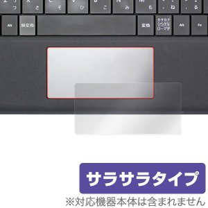 OverLay Protector for トラックパッド Surface Pro 3 保護フィルム 保護シール 低反射 サラサラ手触り タッチパッド保護 マウス保護|visavis