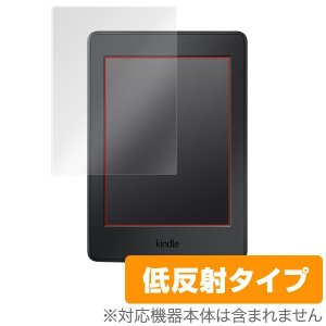 OverLay Plus for Kindle Paperwhite / Kindle 保護フィルム...