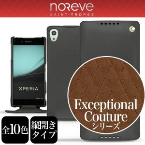 Noreve Exceptional Couture Selection レザーケース for Xperia (TM) Z4 SO-03G/SOV31/402SO 縦型 高級 ケース レザー 本革 本皮 ノレヴ|visavis