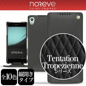 Noreve Tentation Tropezienne Couture Selection レザーケース for Xperia (TM) Z4 SO-03G/SOV31/402SO 縦型 高級 ケース レザー 本革 本皮|visavis
