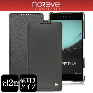 Noreve Perpetual Selection レザーケース for Xperia (TM) Z4 SO-03G/SOV31/402SO 横開きタイプ 横開き 高級 ケース レザー 本革 本皮 ノレヴ|visavis