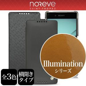 Noreve Illumination Selection レザーケース for Xperia (TM) Z4 SO-03G/SOV31/402SO 横開きタイプ 横開き 高級 ケース レザー 本革 本皮 ノレヴ|visavis