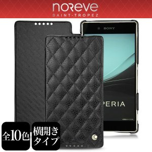 Noreve Ambition Couture Selection レザーケース for Xperia (TM) Z4 SO-03G/SOV31/402SO 横開きタイプ 横開き 高級 ケース レザー 本皮 ノレヴ|visavis