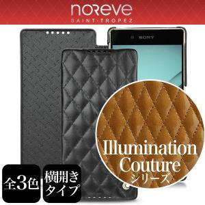 Noreve Illumination Couture Selection レザーケース for Xperia (TM) Z4 SO-03G/SOV31/402SO 横開きタイプ 横開き 高級 ケース レザー 本革 本皮|visavis