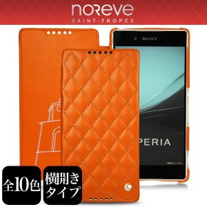 Noreve Tentation Tropezienne Couture Selection レザーケース for Xperia (TM) Z4 SO-03G/SOV31/402SO 横開きタイプ 横開き ケース レザー 本皮|visavis