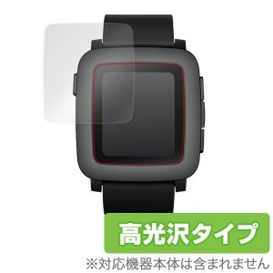 OverLay Brilliant for PEBBLE TIME 極薄保護シート(2枚組) /代引き不可/ 液晶 保護 フィルム シート シール 指紋がつきにくい 防指紋 高光沢