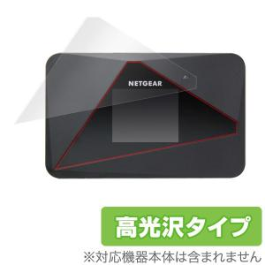 OverLay Brilliant for NETGEAR AirCard 785S 液晶 保護 フ...
