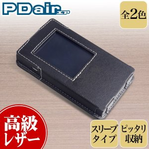 PDAIR レザーケース for Aterm MR04LN スリーブタイプ スリーブ 高級 本革 本...