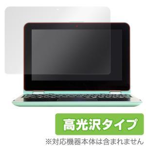 OverLay Brilliant for HP Pavilion 11-k000 x360 【送料無料】