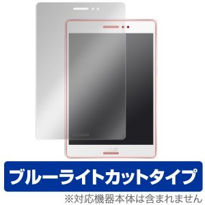OverLay Eye Protector for ASUS ZenPad S 8.0 (Z580C...