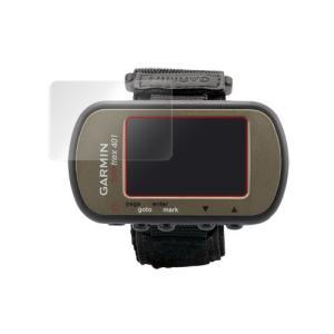 OverLay Brilliant for GARMIN Foretrex 401/301(2枚組) /代引き不可/ 液晶 保護 フィルム ガーミン サイクルコンピューター GPS 高光沢|visavis|03