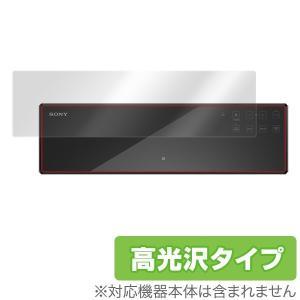 OverLay Brilliant for ワイヤレススピーカー SRS-X88 【送料無料】 液晶 保護 フィルム シート シール 指紋がつきにくい 防指紋 高光沢