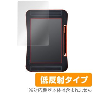 OverLay Plus for Boogie Board SYNC 9.7 /代引き不可/ 液晶 保護 フィルム シート シール アンチグレア 非光沢 低反射|visavis