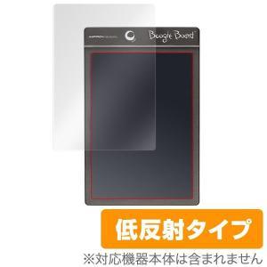 OverLay Plus for Boogie Board BB-1NC/BB-1N /代引き不可/ 液晶 保護 フィルム シート シール アンチグレア 非光沢 低反射|visavis