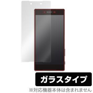 OverLay Glass for Xperia (TM) Z5 Premium SO-03H 表面用保護シート /代引き不可/ ガラス 保護 フィルム|visavis