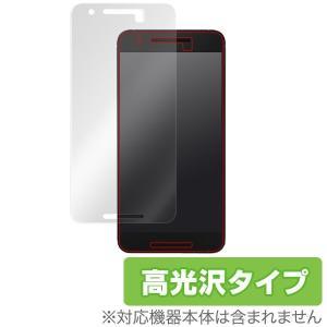 OverLay Brilliant for Nexus 6P /代引き不可/ 液晶 保護 フィルム シート シール 指紋がつきにくい 防指紋 高光沢