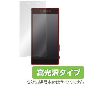 OverLay Brilliant for Xperia (TM) Z5 Premium SO-03H 表面用保護シート /代引き不可/ 液晶 保護 フィルム シート シール 指紋がつきにくい 防指紋 高光沢|visavis