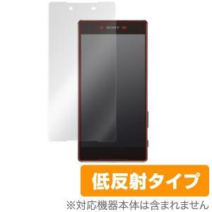 OverLay Plus for Xperia (TM) Z5 Premium SO-03H 表面用保護シート /代引き不可/ 液晶 保護 フィルム シート シール アンチグレア 非光沢 低反射|visavis