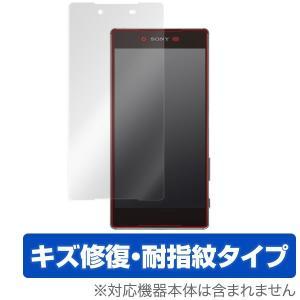 OverLay Magic for Xperia (TM) Z5 Premium SO-03H 表面用保護シート /代引き不可/ 液晶 保護 フィルム シート シール キズ修復 耐指紋 防指紋 コーティング|visavis