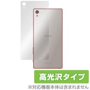 OverLay Brilliant for Xperia (TM) Z5 Premium SO-03H 裏面用保護シート /代引き不可/ 液晶 保護 フィルム シート シール 指紋がつきにくい 防指紋 高光沢|visavis