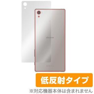 OverLay Plus for Xperia (TM) Z5 Premium SO-03H 裏面用保護シート /代引き不可/ 液晶 保護 フィルム シート シール アンチグレア 非光沢 低反射|visavis