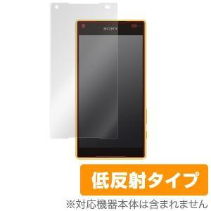 OverLay Plus for Xperia (TM) Z5 Compact SO-02H /代引き不可/ 液晶 保護 フィルム シート シール アンチグレア 非光沢 低反射|visavis