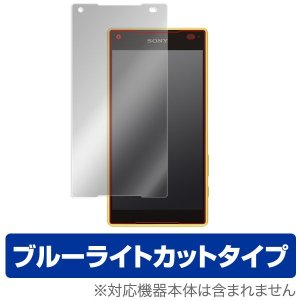OverLay Eye Protector for Xperia (TM) Z5 Compact SO-02H /代引き不可/ 液晶 保護 フィルム シート シール 目にやさしい ブルーライト カット|visavis