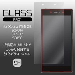 GLASS PRO+ Premium Tempered Glass Screen Protection for Xperia (TM) Z5 SO-01H / SOV32 / 501SO /代引き不可/ ガラス 保護 フィルム|visavis