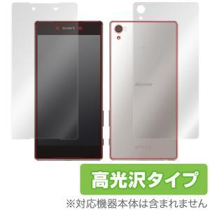 OverLay Brilliant for Xperia (TM) Z5 Premium SO-03H『表・裏両面セット』 /代引き不可/ 液晶 保護 フィルム シート シール 指紋がつきにくい 防指紋 高光沢|visavis