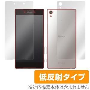 OverLay Plus for Xperia (TM) Z5 Premium SO-03H『表・裏両面セット』 /代引き不可/ 液晶 保護 フィルム シート シール アンチグレア 非光沢 低反射|visavis