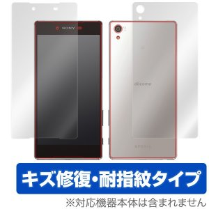 OverLay Magic for Xperia (TM) Z5 Premium SO-03H『表・裏両面セット』 /代引き不可/ 液晶 保護 フィルム シート シール キズ修復 耐指紋 防指紋 コーティング|visavis