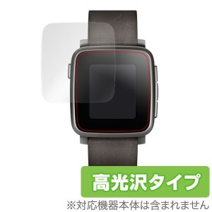 OverLay Brilliant for Pebble Time Steel 極薄保護シート(2枚組) /代引き不可/ 液晶 保護 フィルム シート シール 指紋がつきにくい 防指紋 高光沢