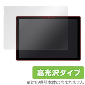 OverLay Brilliant for Surface Pro 4 /代引き不可/ 液晶 保護 フィルム シート シール 指紋がつきにくい 防指紋 高光沢