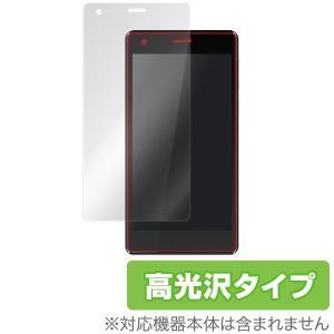 OverLay Brilliant for freetel priori3 LTE /代引き不可/ 液晶 保護 フィルム シート シール 指紋がつきにくい 防指紋 高光沢