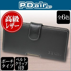 PDAIR レザーケース for Xperia (TM) Z5 SO-01H / SOV32 / 501SO ポーチタイプ 【送料無料】 ポーチ型 高級 本革 本皮 ケース レザー ベルトクリップ付き|visavis