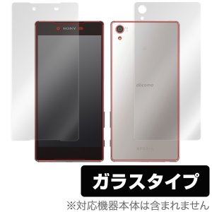 OverLay Glass for Xperia (TM) Z5 Premium SO-03H 『表・裏両面セット』 /代引き不可/ ガラス 保護 フィルム|visavis