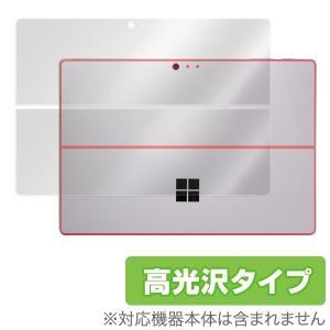 OverLay Brilliant for Surface Pro 4 裏面用保護シート /代引き不可/ 裏面 保護 フィルム シート シール 指紋がつきにくい 防指紋 高光沢