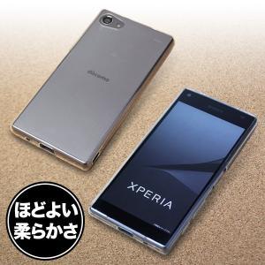 スマホケース ソフトプラスチックケース for Xperia (TM) Z5 Compact SO-02H /代引き不可/ ソフト プラスチック ケース|visavis
