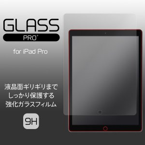 GLASS PRO+ Premium Tempered Glass Screen Protection for iPad Pro / ガラス 保護 フィルム|visavis