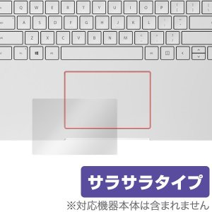 OverLay Protector for トラックパッド Surface Book 2 (15イン...