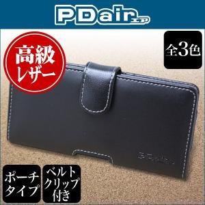 スマホケース PDAIR レザーケース for Xperia (TM) Z5 Premium SO-03H ポーチタイプ 【送料無料】 ポーチ型 高級 本革 本皮 ケース レザー ベルトクリップ付き|visavis