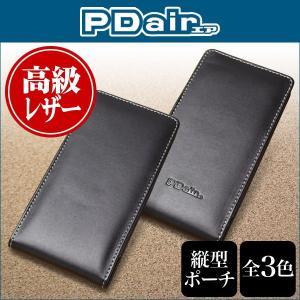 スマホケース PDAIR レザーケース for Xperia (TM) Z5 Premium SO-03H バーティカルポーチタイプ 【送料無料】 ポーチ型 高級 本革 本皮 ケース レザー|visavis