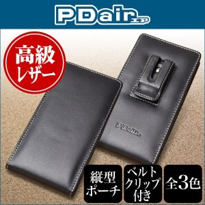 PDAIR レザーケース for Xperia (TM) Z5 Premium SO-03H ベルトクリップ付バーティカルポーチタイプ 【送料無料】 ポーチ型 高級 本革 本皮 ケース レザー|visavis