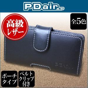 スマホケース PDAIR レザーケース for Xperia (TM) Z5 Compact SO-02H ポーチタイプ 【送料無料】 ポーチ型 高級 本革 本皮 ケース レザー ベルトクリップ付き|visavis