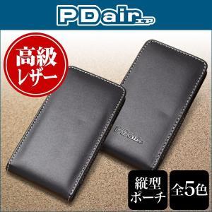 スマホケース PDAIR レザーケース for Xperia (TM) Z5 Compact SO-02H バーティカルポーチタイプ 【送料無料】 ポーチ型 高級 本革 本皮 ケース レザー|visavis