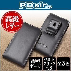PDAIR レザーケース for Xperia (TM) Z5 Compact SO-02H ベルトクリップ付バーティカルポーチタイプ 【送料無料】 ポーチ型 高級 本革 本皮 ケース レザー|visavis